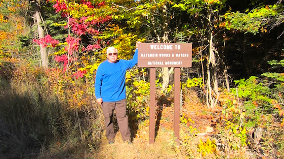 I guess one day they'll have a giant welcome sign like you see at most National Park properties. For now, this is it along the narrow logging road. (C) Copyright 2016 Dave Benson